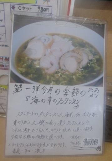 chikarakobu3.jpg