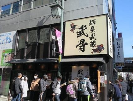 cho-dai1.jpg