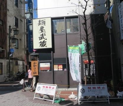 cho-dai12.jpg