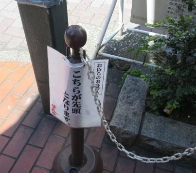 cho-dai13.jpg