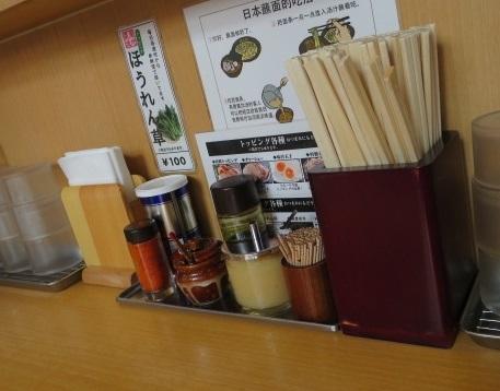 cho-dai14.jpg