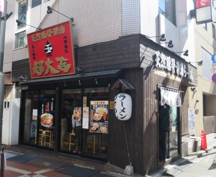 cho-dai2.jpg