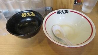 cho-dai26.jpg