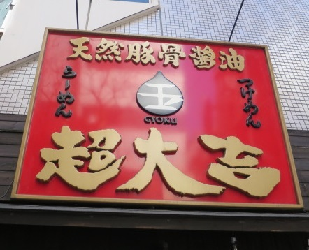 cho-dai3.jpg