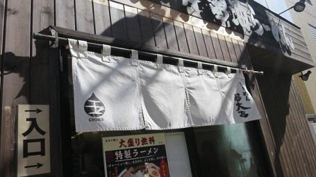 cho-dai4.jpg