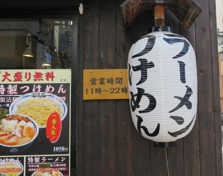 cho-dai7.jpg