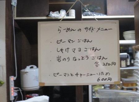 konoha11.jpg