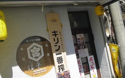 konoha32.jpg