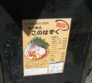 konoha4.jpg