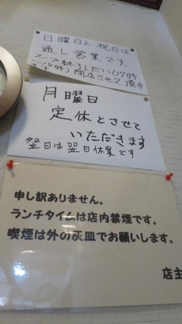 konoha7.jpg