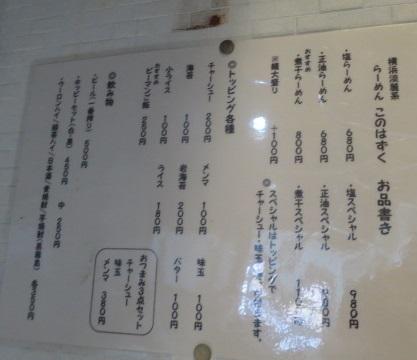 konoha8.jpg