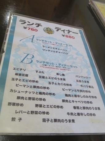 ohfukuro11.jpg