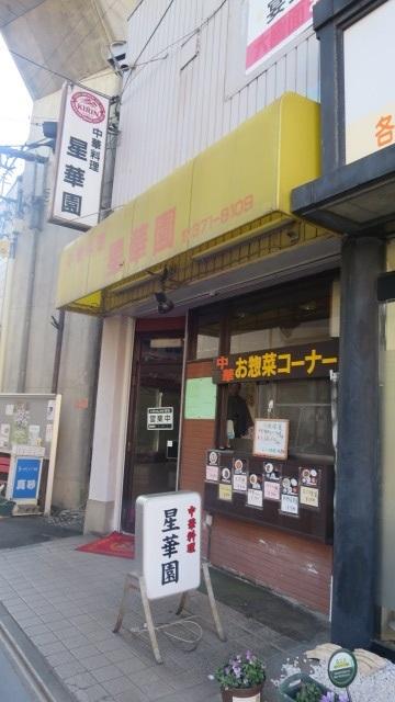 ohfukuro2.jpg
