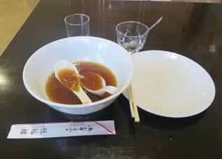 ohfukuro24.jpg