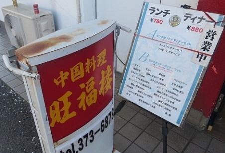 ohfukuro4.jpg
