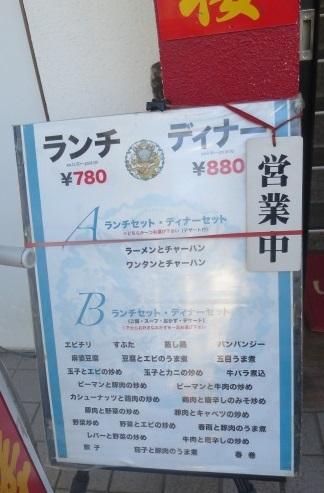 ohfukuro5.jpg