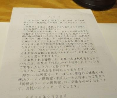 r-miraku15.jpg