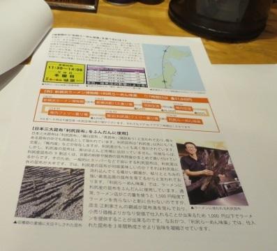 r-miraku17.jpg