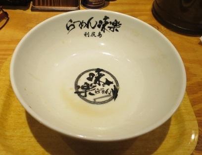 r-miraku41.jpg