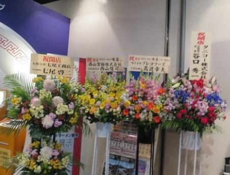 r-miraku5.jpg
