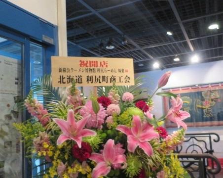 r-miraku7.jpg
