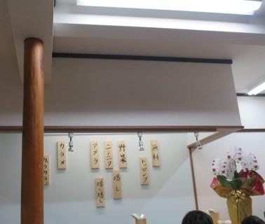 torajiro10.jpg
