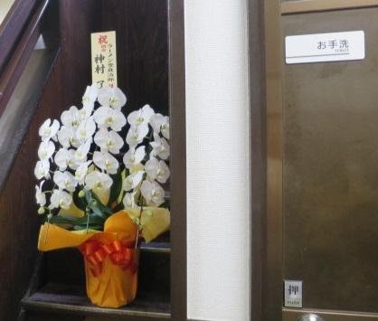 torajiro11.jpg