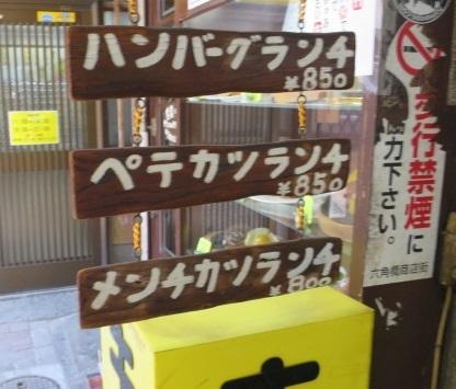 torajiro12.jpg