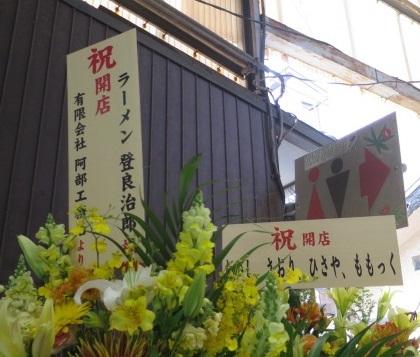 torajiro4.jpg