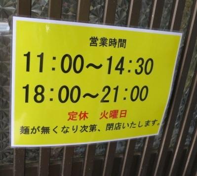 torajiro5.jpg