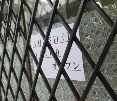 torajiro6.jpg