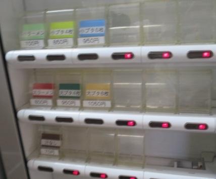 torajiro7.jpg