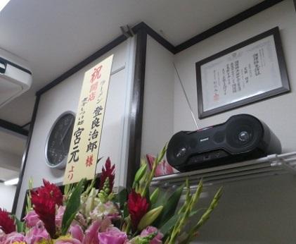 torajiro8.jpg
