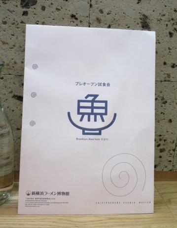 yuji-ra12.jpg