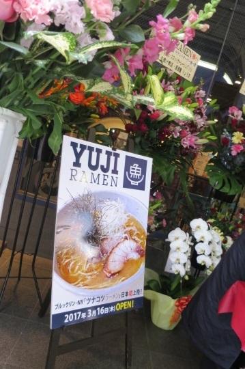 yuji-ra2.jpg