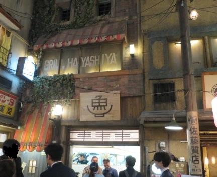 yuji-ra6.jpg