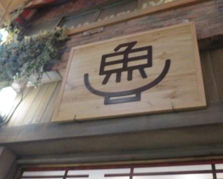 yuji-ra7.jpg