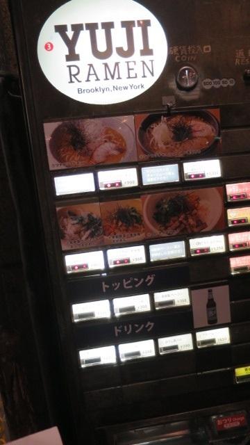yuji-ra8.jpg