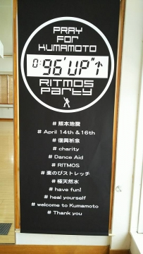 96UP↑ RITMOS Party