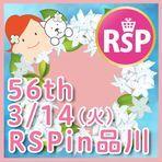 RSP56.jpg