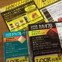 fc2blog_20170415183454fcc.jpg