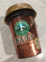 fc2blog_201704151904193bb.jpg