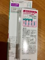 fc2blog_201704151921561c4.jpg