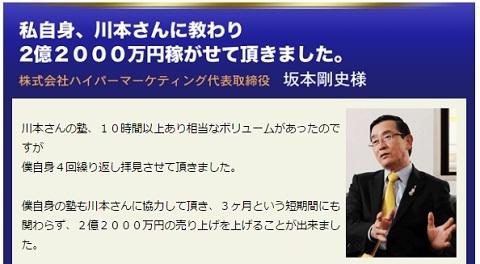 年収1億円5