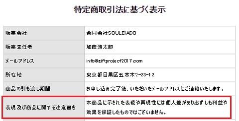 10万円プレ5