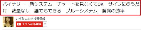 10万円モニター8