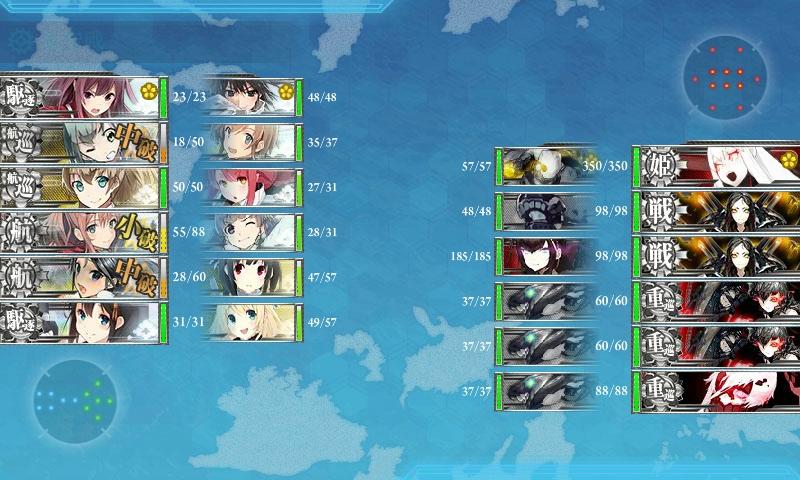 E-2 乙BOSS本気編成
