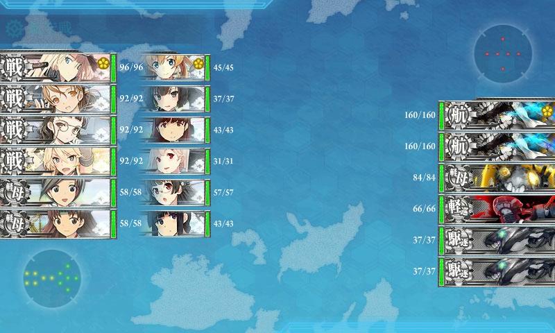 E-3 撃滅1戦目