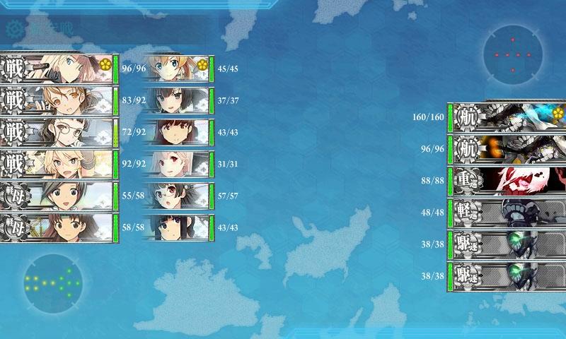E-3 撃滅2戦目