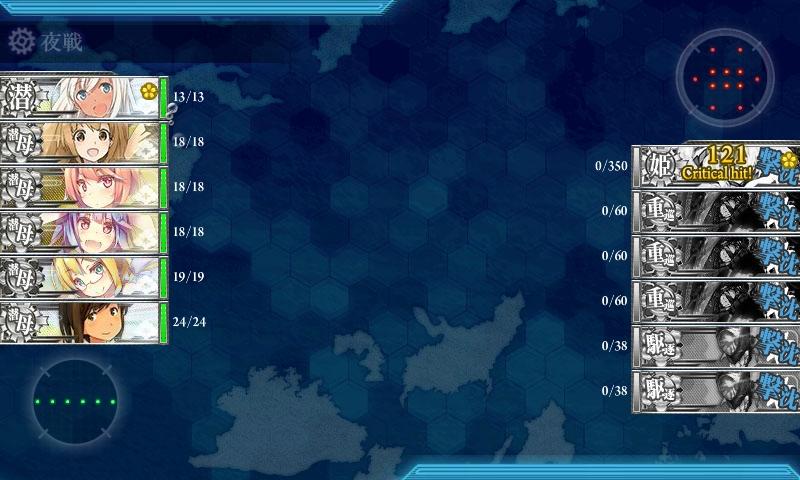E-3 ギミック・輸送BOSS S勝利